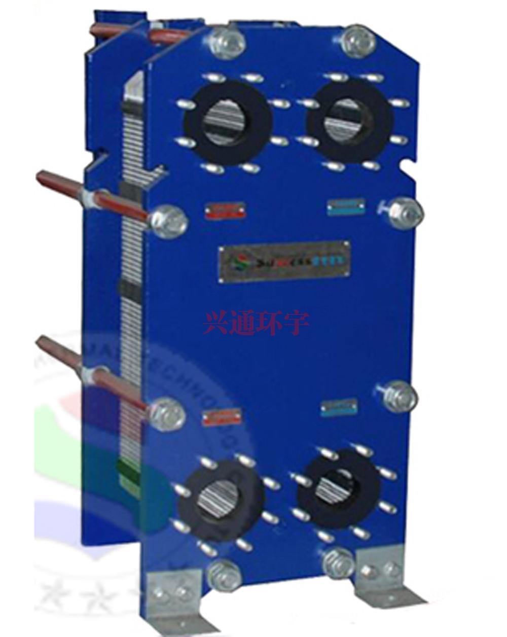 库尔勒地热专用板式换热器