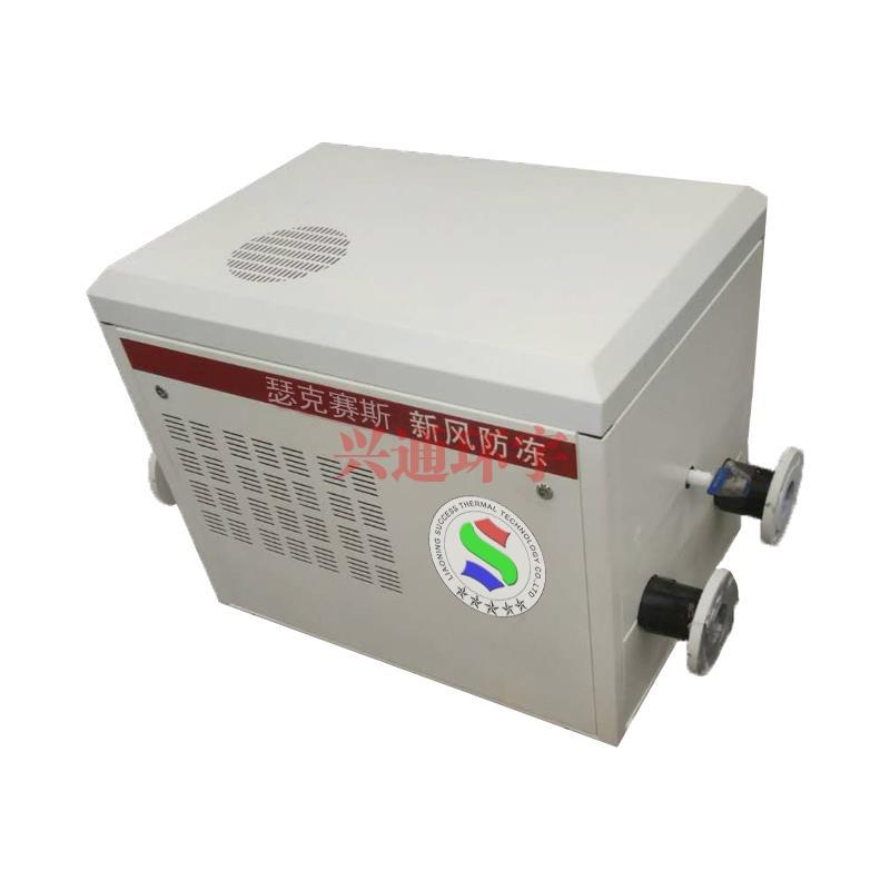 热水供热空调新风防冻机组