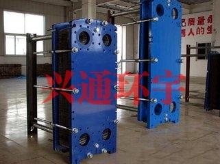斯必克APV 板式换热器 板式冷却器 海外代购