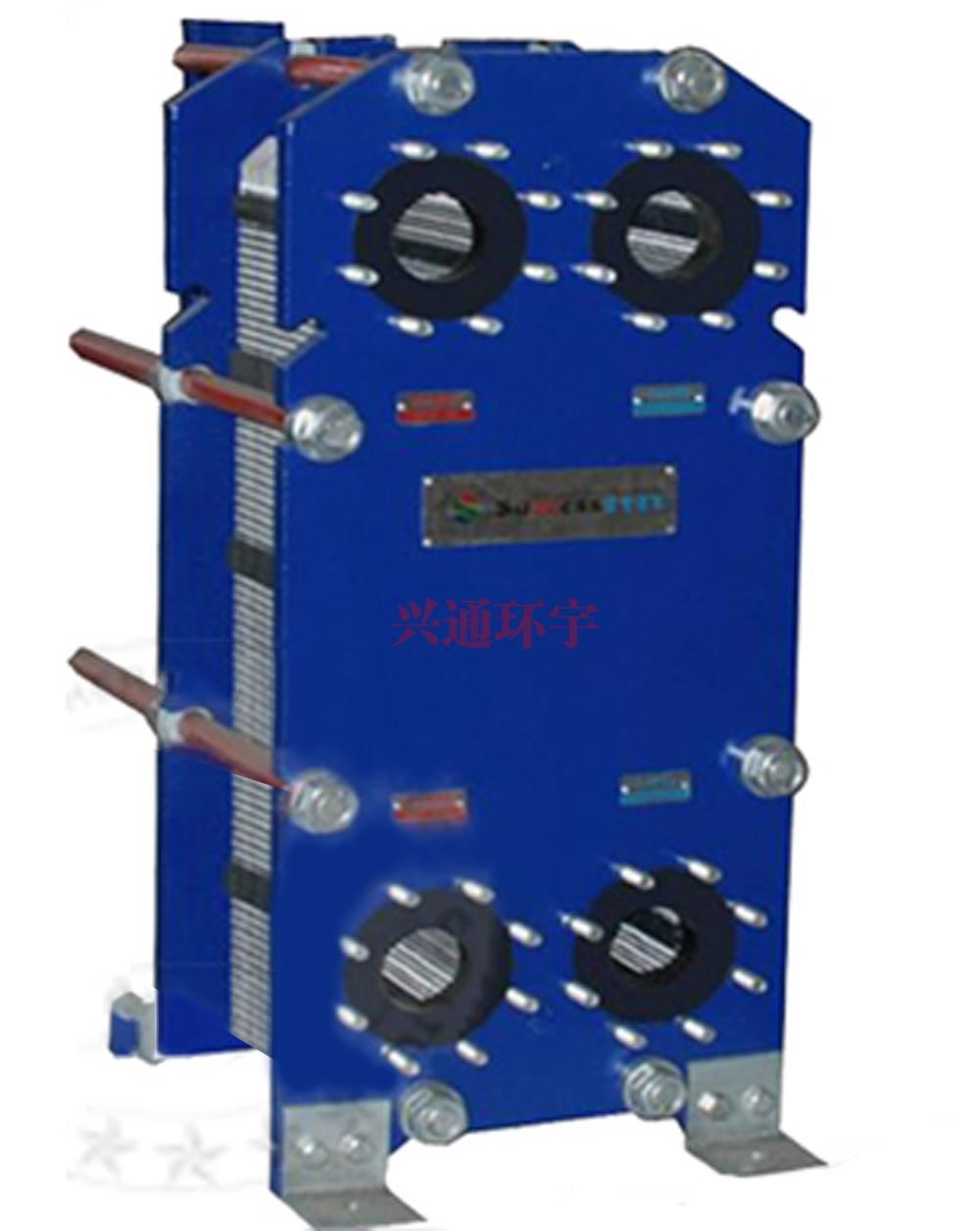 地热专用板式换热器