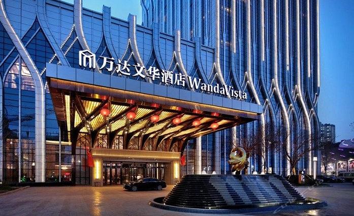 万达文华酒店